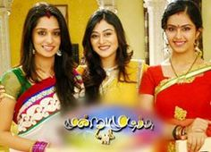 Moondru Mudichu 10-02-2016 Polimer TV Tamil Serial