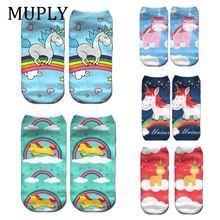 2017 Harajuku 3D Print Unicorn Socks Women Kawaii Ankle Licorne Chaussette Femme Calcetines Mujer Cute Emoji Art Socks     Tag a friend who would love this!     FREE Shipping Worldwide     Get it here ---> https://ourstoreali.com/products/2017-harajuku-3d-print-unicorn-socks-women-kawaii-ankle-licorne-chaussette-femme-calcetines-mujer-cute-emoji-art-socks/    #aliexpress #onlineshopping #cheapproduct  #womensfashion