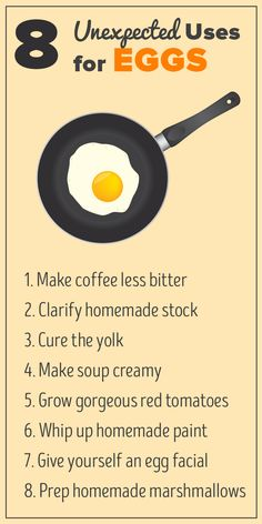 Brush eggs whites on to your faces and let them dry. Then rinse and you'll have tighter, smoother skin.