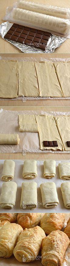 Слойки с шоколадом «Проще простого»