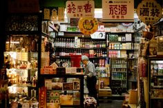 grocery store #Taiwan 台灣