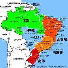 Todos os desenhos Brasil