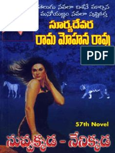 Gandharva Yagnam by Suryadevara. Free Books To Read, Novels To Read, Books To Read Online, Drive Book, Online Novels, Book Sites, Free Ebooks, Pdf, Reading
