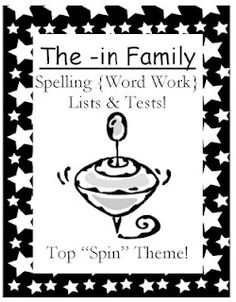 Best Practices 4 Teaching Writing: Fern Smith's Freebie ~ The -in Family Lists & Tests For Spelling $0