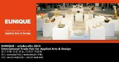 EUNIQUE - arts 2013 International Trade Fair for Applied Arts & Design   칼스루에 응용 미술, 디자인 박람회