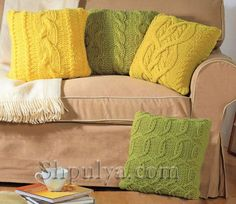 shpulya.com Crochet Pillow Cases, Knit Pillow, Quilted Pillow, Knitted Cushions, Knitted Blankets, Diy Pillows, Decorative Pillows, Tapetes Diy, Designer Bed Sheets