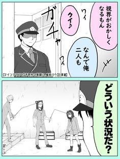Kakashi, Manga, Comics, Memes, Twitter, Sleeve, Meme, Manga Comics, Jokes