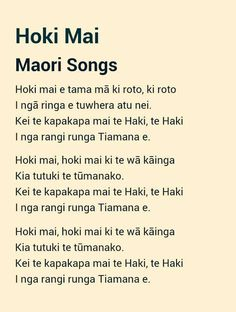 Hoki Mai - Maori Song Lyrics Maori Designs, Maori Band Tattoo, Free Lyrics, Song Lyrics, Maori Songs, Maori Symbols, Zealand Tattoo, Anzac Day, Maori Art