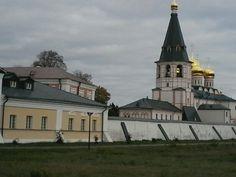 Valday (Rússia )
