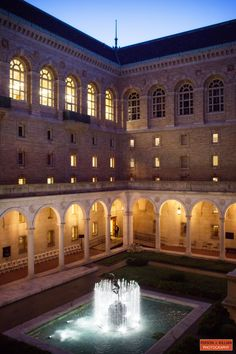 Boston Public Library Wedding, The Catered Affair, Boston Wedding Photography, Nighttime Wedding Photography, Beautiful Courtyard Fountain