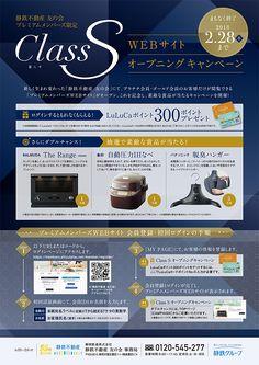 Paper Design, Book Design, Layout Design, Web Design, Graphic Design, Professional Poster, Design Campaign, Coupon Design, Japanese Design