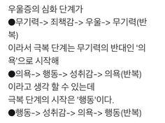 위로가 되고 유용한 트위터 모음.twt : 네이버 블로그 The Words, Cool Words, Words Quotes, Sayings, Korean Quotes, Career Inspiration, Keep In Mind, Famous Quotes, Sentences
