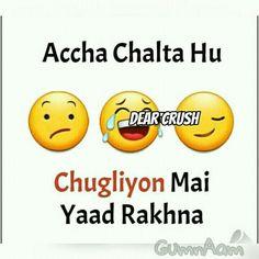 Had sibling ko dedicated Best Friend Quotes Funny, Funny Quotes In Hindi, Funny Attitude Quotes, Cute Funny Quotes, Funny Thoughts, Sarcastic Quotes, Shayari Funny, Attitude Shayari, Hindi Jokes