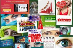 Проекты для заработка - Реклама– Сообщество– Google+