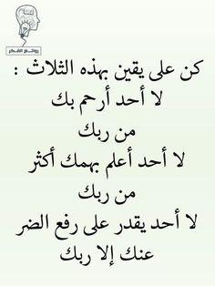 الاكثر مشاهدة على شبكة مصر  _    روائع_الفكر