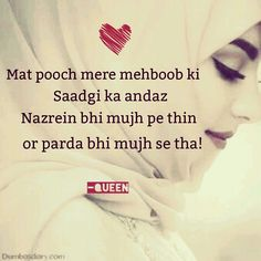 Hayeeeee First Love Quotes, Love Quotes Poetry, Qoutes About Love, Love Poetry Urdu, True Love Quotes, Love Quotes For Him, Muslim Couple Quotes, Muslim Love Quotes, Islamic Love Quotes