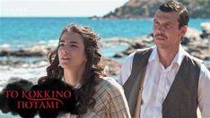 Series Movies, Greek, Youtube, Greece, Youtubers, Youtube Movies