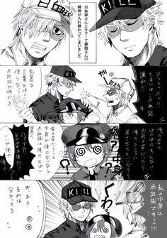 画像 Cartoon Ships, Anime Ships, Blood Anime, T Cell, White Blood Cells, Bendy And The Ink Machine, Wallpaper Iphone Cute, Geek Stuff, Fan Art