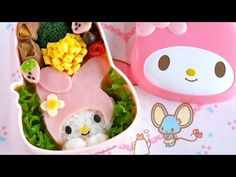 My Melody Bento Lunch Box (Kyaraben) マイメロディ弁当 (キャラ弁) - OCHIKERON - CREATE EAT HAPPY - YouTube