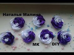 (1) Розы из ленты 2,5 см. Канзаши. Мастер класс. - YouTube