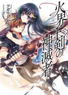 Rwby Anime, Otaku Anime, Manga Anime, Cool Anime Guys, Anime Girl Cute, Anime Titles, Anime Characters, Anime Suggestions, Anime Reccomendations