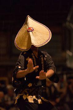 Owara Kaze no Bon, Toyama, Japan : Assister à ce spectacle :) Japanese Kimono, Japanese Art, Japan Tourist Spots, Geisha, Japanese Festival, Toyama, Turning Japanese, Asian History, Japanese Outfits