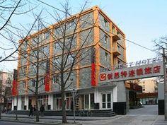 Beijing Rest Motel Hepingli - http://www.beijing-mega.com/beijing-rest-motel-hepingli/