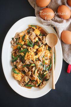 Pork Recipes, Wine Recipes, Asian Recipes, Healthy Recipes, Ethnic Recipes, Recipies, Easy Cooking, Cooking Recipes, Good Food