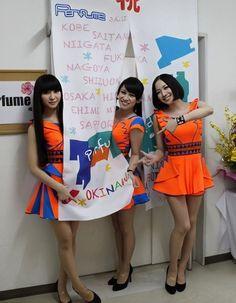 Perfume Jpop, Essential Oil Perfume, Beautiful Asian Girls, Cheer Skirts, Singer, Actresses, Entertainment, Japan, Fashion
