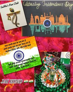 Independence Day, Fan, Club, Diwali, 4th Of July Nails, Hand Fan, Fans, 4th Of July