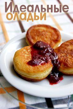 Кулинарная книга Алии 0,5 л кефира 1 яйцо 1-1,5 ст.л. сахара 13 ч.л. соли 0,5 ч.л. соды 350 г муки