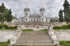 Шаровка. Харьковская область.