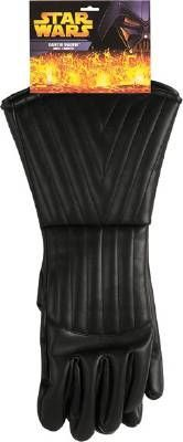 Are you looking for a Star Wars Darth Vader Adult Gloves Costume? Browse through our vast collection of exciting items for the Star Wars Darth Vader Adult Gloves Costume. Wholesale Halloween Costumes, Halloween Costume Accessories, Funny Halloween Costumes, Darth Vader Fancy Dress, Star Wars Fancy Dress, Costume Star Wars, Darth Vader Costumes, Star Wars Halloween, Halloween 2014