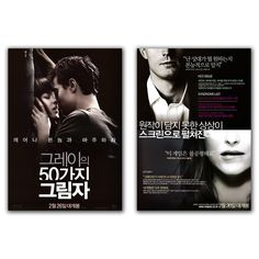 Fifty Shades of Grey Movie Poster 2S Jamie Dornan, Dakota Johnson, Luke Grimes #MoviePoster