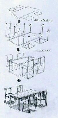 Furniture - tablet and chairs - how-to perspective Drawing Sketches, Pencil Drawings, Art Drawings, Sketching, Hipster Drawings, Kawaii Drawings, Chair Drawing, Drawing Tables, Drawing Furniture