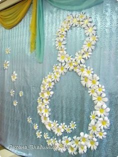 Chamomile flower wall art for party decoration - Simple Craft Ideas Class Decoration, School Decorations, Birthday Party Decorations, How To Make Paper Flowers, Giant Paper Flowers, Diy For Kids, Crafts For Kids, Easter Flower Arrangements, Diy Y Manualidades