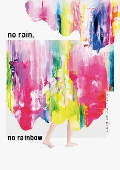 Logo Design, Graphic Design, No Rain, Japan Fashion, Art Direction, Art Inspo, Rainbow, Lumine, Haruna