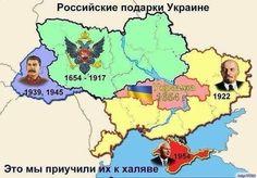 Russian gifts Ukraine. pink color - is a fundamental Ukraine, which voluntarily joined Russia in 1654 | ▽ 1,2´| 151005 | https://www.pinterest.com/svetlanaantonov/ukrainian-question/