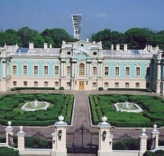 Mariyinsky Palace - Маріїнський палац (Київ)