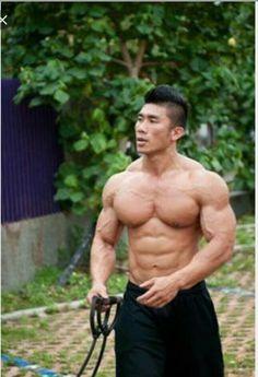 Asian men undateable