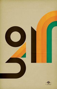 Amazing Poster Designs by Paul Tebbott   Abduzeedo   Graphic Design Inspiration and Photoshop Tutorials