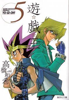 Yu-Gi-Oh Duel Monsters by Takahashi Kazuki