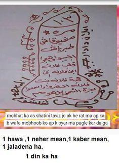 Black Magic For Love, Black Magic Book, Islamic Books In Urdu, Islamic Phrases, Dark Spirit, Free Pdf Books, Books To Read Online, Make A Donation, Doa