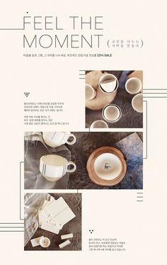 Email Design, Ad Design, Flyer Design, Layout Design, Dm Poster, Promotional Design, Newsletter Design, E-mail Marketing, Web Layout