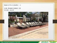 DAY1-1415-21-CELLwood Forum微晶木論壇
