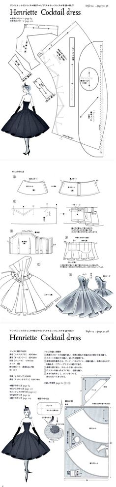 Henriette Cocktail Dress Pattern