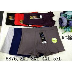 779d3f6cef16 3pcs lot 6 Colors Mens Gig and Tall Boxer Shorts Classic Design Underwear  Bulge Pouch