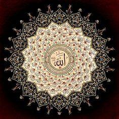 The names of Allah, Asma'ul Hüsna