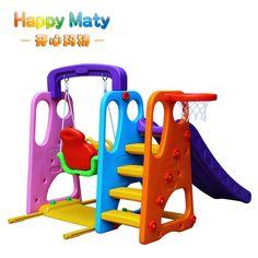 三合一塑料儿童滑滑梯秋千组合宝宝室内家用加厚玩具家庭游乐设备