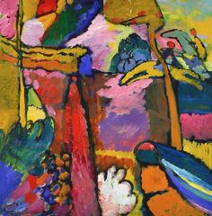 Wassily Kandinsky STUDY FOR IMPROVISATION V